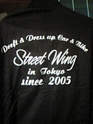 Street Wing