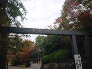 南山大学☆2007生