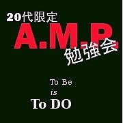 2022に向けて■AMP勉強会@横浜