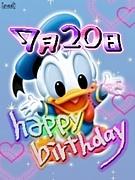 2008年7月20日生まれ