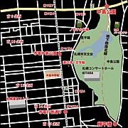 中島公園〜幌平〜山鼻エリア