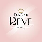 PUB CLUB REVE