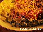 SUGIURA COFFEE