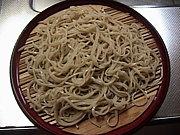 上州麺人会