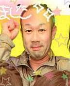 稲見則夫が好き。