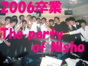 Party of Nisho H.S in '06