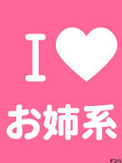 ☆Ray*LOVE*ピンク*巻き髪☆
