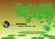 癒しの隠れ家 『ZEAL』