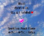 *Sparkling Peach Flavor*