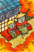 ☆地蔵トークが好き☆!!