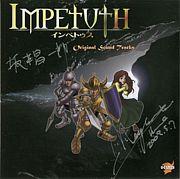 Impetuth(インペトゥス)