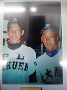 OSAKAで草野球!!