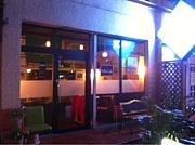 Dinning Bar MellonCollie