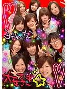 3B*girls