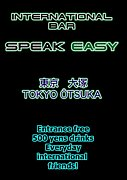 ★ SPEAK EASY BAR ★