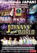 JOHNNYS' 2020 WORLD
