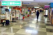 岡山駅地下三番街