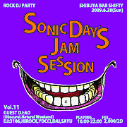 【Sonic Day's Jam Session】
