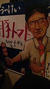 居酒屋おっけぃ(永山)
