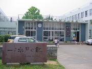 新潟県三条市立一ノ木戸小学校