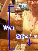 ☆カフェ オリンピック☆