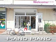 ★ PIANO PIANO ★