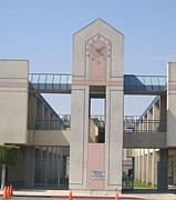 あさひ学園 サンゲーブル校