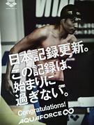 【☆未来へ泳ごう☆】
