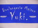 Boulangerie Maison Yuki.