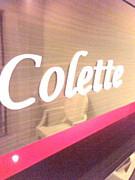 六本木美容室hair&make Colette