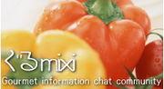 ����mixi