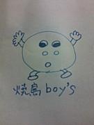 焼鳥boy`s