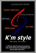 K'm style