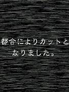 mixi IN 【↑HiLoWs↓】