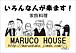家族料理MARUCO HOUSE