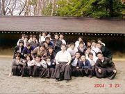 長野日大弓道部 第44期