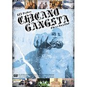 KEI produce CHICANO GANGSTA