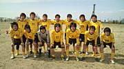 DEMAND FC