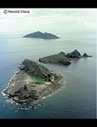 尖閣諸島を中国に返しましょう