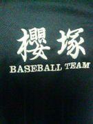 桜塚高校硬式野球部55期☆