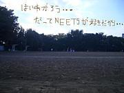 田無NEETSファンクラブ(^3^)/