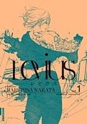 Levius レビウス / 中田春彌