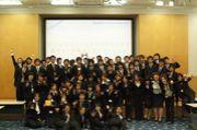 デルタ2007参加者の会