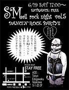 small rock night