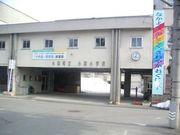 小国町立小国小学校(山形県)