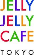 JELLY JELLY CAFE