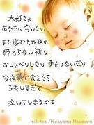 神奈川☆ママサークル☆