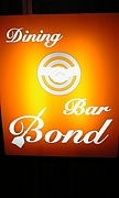 Dining Bar Bond☆淵野辺本店