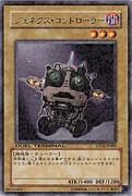 【遊戯王】ジェネクス