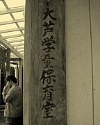 大芦学童保育室